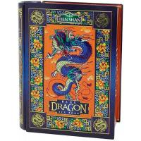 Чай Тянь-Шань зелений Синій Дракон книга 100г