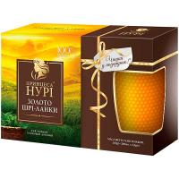 Чай Принцеса Нурі Золото Шрі-Ланки 100*2г+чашка