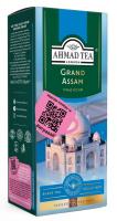 Чай Ahmad Grand Assam 25*2г
