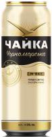 Пиво Чайка Чорноморська ж/б 0.5л