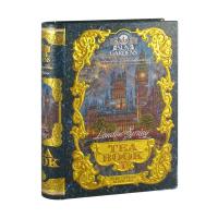 Чай Sun Gardens Книга чаю Весна у Лондоні Том №1 100г х10