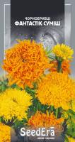 Насіння Квіти Чорнобривці Фантастик Оранжевий Seedera 0,5 г