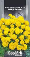 Насіння Квіти Чорнобривці Купід лимон Seedera 0,5 г