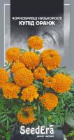 Насіння Квіти Чорнобривці Купід оранж Seedera 0,5 г