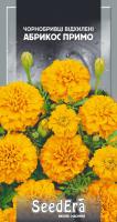 Насіння Квіти Чорнобривці відхилені Абрикос Примо Seedera 0,5 г