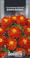 Насіння Квіти Чорнобривці відхилені Боніта Болеро Seedera 0,5 г