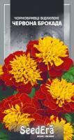 Насіння Квіти Чорнобривці Червона Брокада Seedera 0,5г