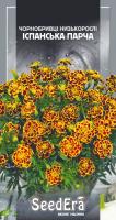 Насіння Квіти Чорнобривці Іспанська парча Seedera 0,5г