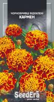 Насіння Квіти Чорнобривці відхилені Кармен Seedera 0,5 г