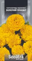 Насіння Квіти Чорнобривці відхилені Золотий Призер Seedera 0,5г