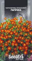 Насіння Квіти Чорнобривці вузьколисті Паприка Seedera 0,1 г
