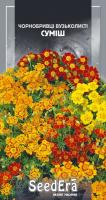 Насіння Квіти Чорнобривці вузьколисті суміш Seedera 0,1 г