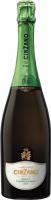 Винo ігристе Cinzano Pinot Chardonnay Brut біле брют 11,5% 0,75л х3