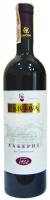 Вино Cricova Каберне столове сухе червоне 0,75л