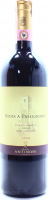 Винo Antinori Badia a Passignano Chianti 0.75л x2