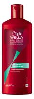 Шампунь Wella Pro Series moisture 500мл х6