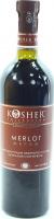 Вино Kosher Merlot сухе червоне 0,75л х6