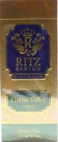 Чай Ritz Barton Green Valley зелений 25шт.*2г