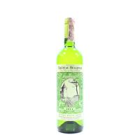 Вино Chateau Bellevue Entre Deux Mers біле сухе 0.75л x3