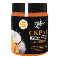 Скраб натуральний сольовий для обличчя й тіла Mayur Natural з ефірною олією апельсину, 250 мл