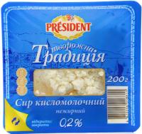 Сир зернистий President Сирна Традиція кисломол.0,2% 200г