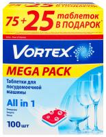 Таблетки для посудомийних машин Vortex all in 1 100шт. х4