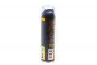 Гель ARKO Gold power  для гоління 200мл х6