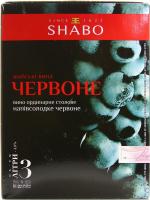 Вино Шабо B&B червоне напівсолодке 3л х2.