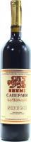 Вино Shumi Сапераві сухе червоне 0.75л х3
