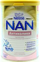 Суміш Nestle NAN Антиколіки суха молочна 400г х12
