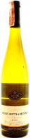 Вино Laugel Gewurztraminer 0.75л х2