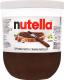 Крем Nutella 200г