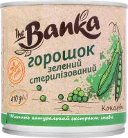 Горошок The Banka зелений ж/б 410г х12