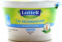 Сир Latter Безлактозний кисломолочний нежирний 150г х6