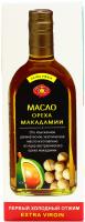Олія Golden Kings горіху макадамії 0,35л