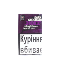 Тютюн Mac Baren Dark chocolate 40г