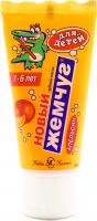 Зубна паста NC новый жемчуг апельсин 75мл