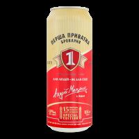 Пиво Перша Приватна Броварня Бочкове світле фільтроване 4.8% 0,5л ж/б