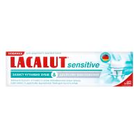 Зубна паста Lacalut Sensitive Захист & Відбілювання, 75 мл
