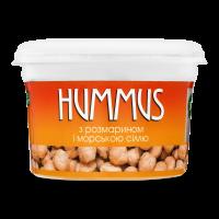 Закуска Hummus з розмарином і морською сіллю 250г х6