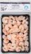Креветка Polar Seafood в/м чищ. 100/200 0,25кг х6