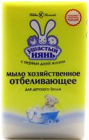 Мило Ушастый нянь дитяче господарське 180г х6