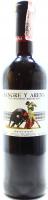 Вино Sangre y Arena Tinto Seco сухе червоне 0,75л x3