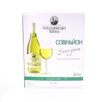 Вино Голіцинські вина Совіньйон біле сухе B&B 3л х2