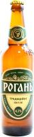 Пиво Рогань Традиційне світле 0,5л