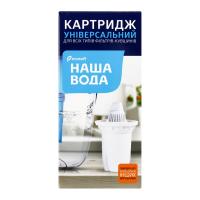 Картридж Ecosoft Наша вода для фільтрів-глеків CRVKAB 1шт.