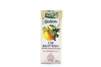 Cік Galicia яблучно-чорносмородиновий 0,2л х27