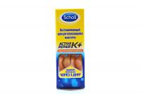 Крем Scholl відновлюючий д/потрісканої шкіри п`яток 60мл х6