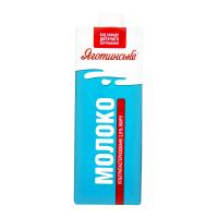 Молоко Яготинське 2,6% ультрапастерізоване тетра/пак 950г