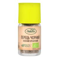 Перець Любисток чорний мелений органічний 31г